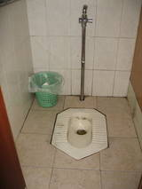 Squat Toilet in Chengdu