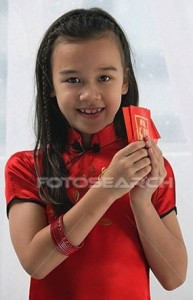 Young chinese girl with hong bao