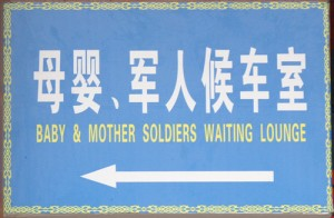 Chinese soldiers and babies and mothers