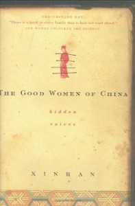 Good Women of China