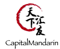 Capital Mandarin Chinese Academy